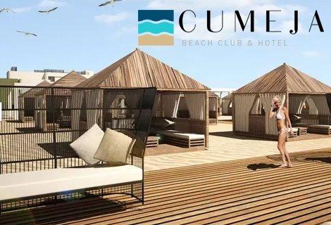 Луксозна Ваканция в ИТАЛИЯ, БАЯ ДОМИЦИЯ, хотел CUMEJA BEACH CLUB & HOTEL 4*+ на брега: ЧАРТЪРЕН полет + 7 нощувки със за