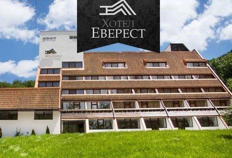 Отдих в ЕТРОПОЛЕ, хотел Еверест 2*! Нощувка, Закуска, ВЕЧЕРЯ на двустепенно меню + СПА Пакет само за 33 лв. на ЧОВЕК