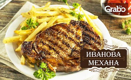 Свинска вратна пържола на скара с домашни пържени картофи и лютеница, плюс Каракачанска салата