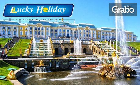 Юнска екскурзия до Русия, Естония, Швеция и Финландия! 11 нощувки с 6 закуски и 6 вечери, плюс самолетен транспорт и кру