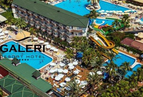 NEW Лято 2019, АЛАНИЯ - АНТАЛИЯ, хотел GALERI RESORT HOTEL 5*! Автобусен ТРАНСПОРТ + 7 нощувки на база ALL INCLUSIVE на