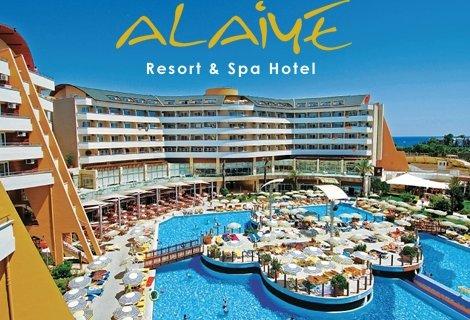 NEW Лято 2019, Алания - АНТАЛИЯ, хотел  ALAIYE RESORT & SPA HOTEL 5*! Автобусен ТРАНСПОРТ + 7 нощувки на база ALL INCLUS