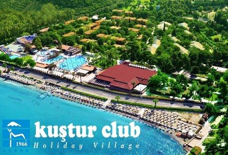NEW Лято 2019, Кушадасъ, хотел Kustur Club Holiday Village 5*! Автобусен ТРАНСПОРТ + 7 нощувки на база  ALL INCLUSIVE +