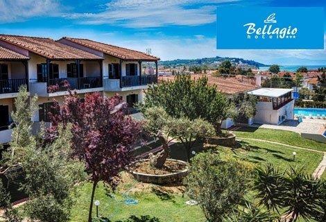 Почивка на Халкидики 2019, BELLAGIO HOTEL 3*: нощувка на база ALL INCLUSIVE на цена от 123 лв. за ДВАМА!