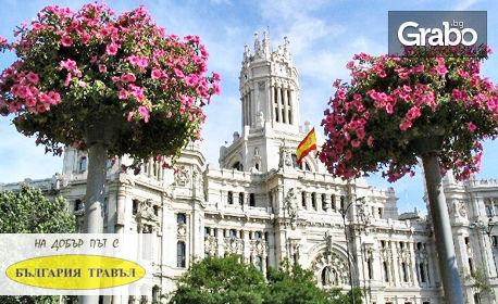 Ранни записвания за екскурзия до Мадрид, Толедо, Гранада, Севиля и Кордоба! 6 нощувки със закуски, плюс самолетен трансп
