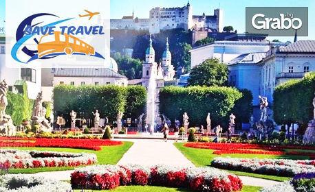 Виж Любляна, Залцбург, Страсбург, Париж, Женева, Монтрьо и Милано! 8 нощувки със закуски, плюс самолетен и автобусен тра