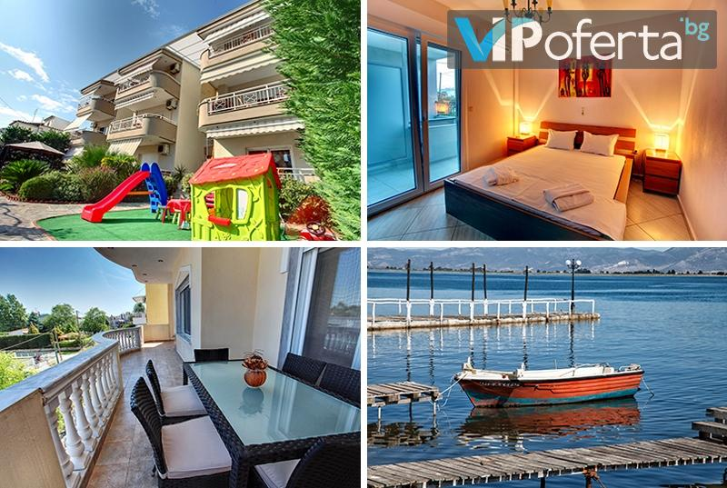 Пакети за 3,4 и 5 нощувки за двама, трима или четирима във StayInn Keramoti Vacation Apartments, Керамоти, Гърция