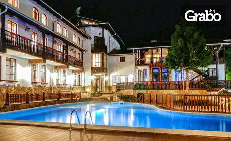 Почивка в Троянския Балкан! Нощувки със закуска и вечеря за двама, плюс релакс зона - край с. Чифлик