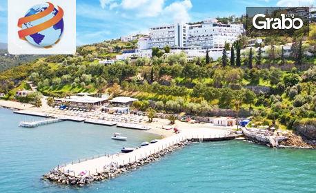 Ранни записвания за луксозна почивка в Кушадасъ! 5 нощувки на база All Inclusive в Хотел Labranda Ephesus Princess Resor