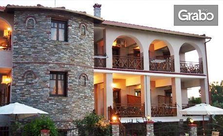 Септември на гръцкия остров Амулиани! 2 или 3 нощувки за двама или трима - на 50м от плажa Лиманаки