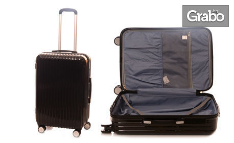 Среден или голям куфар - в цвят по избор