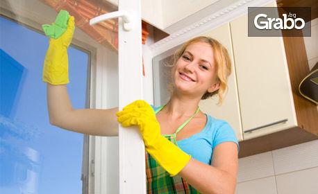 Основно почистване на апартамент до 100кв.м