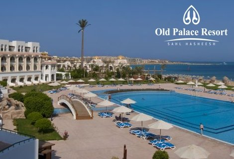ЛУКС в ХУРГАДА! Египет, хотел OLD PALACE SAHL HASHEESH 5*: Чартърен Полет с трансфери + 7 нощувки ALL INCLUSIVE + Чадъри и шезлонги на басейна и на плажа на хотела за 1235 лв.