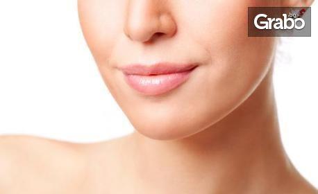 Безиглено уголемяване на устни с хиалуронова киселина