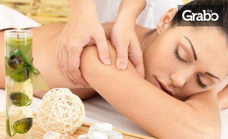 Парафинова терапия на гръб в комбинация с масаж, плюс напитка - кислороден коктейл