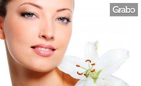 Дълбоко почистване и подхранване на лице с диамантено дермабразио, ултразвук и кислородна мезотерапия