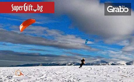 """Snowkite приключение """"Taste the snow"""" с водач, радио връзка и видео заснемане"""