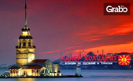 За Фестивала на лалето в Истанбул! 2 нощувки със закуски, плюс транспорт и възможност за Пеещите фонтани и МОЛ Emaar