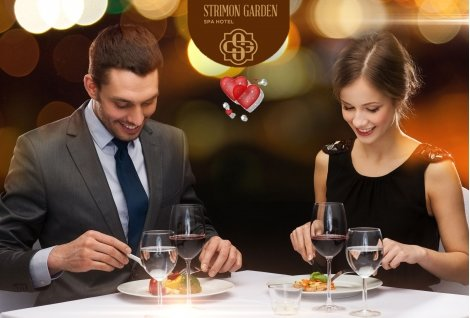 СВЕТИ ВАЛЕНТИН в КЮСТЕНДИЛ, STRIMON GARDEN SPA HOTEL 5*: 1 Нощувка със закуска + Празнична Вечеря по четиристепенно меню