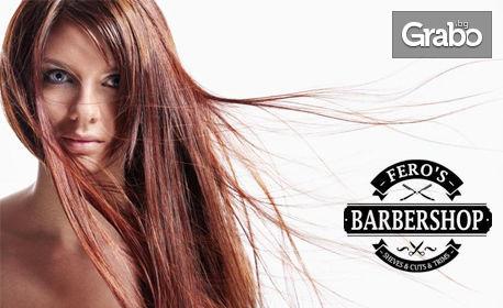 Възстановяваща терапия за коса с кератин, арган и шоколад, и оформяне със сешоар