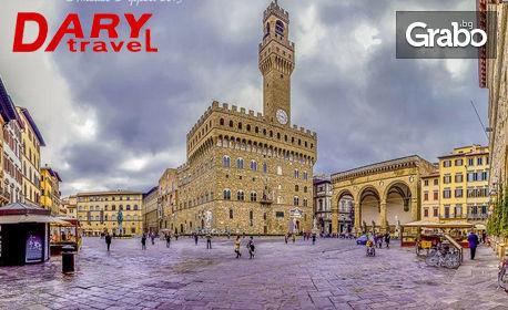 Екскурзия до Монтекатини Терме и Лидо ди Йезоло! 3 нощувки със закуски, транспорт и възможност за Пиза, Венеция и Флорен