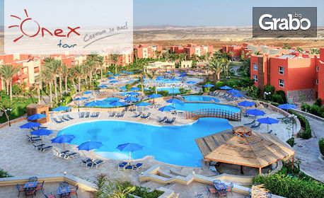 Посети Египет! 6 нощувки на база All Inclusive в Хотел Aurora Oriental Resort*****, Шарм Ел Шейх, плюс самолетен транспо