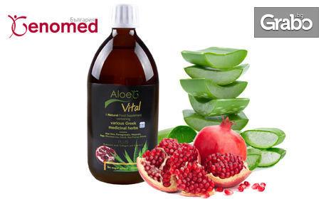 100% натурален сок от Алое вера Aloe G Vital, с хиалуронов гел, колаген, шест кретански билки и нар