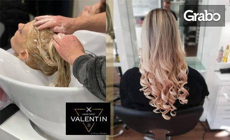 Боядисване на коса с професионална боя, подстригване и прическа
