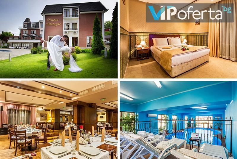 Еднодневени делнични и уикенд пакети със закуски и вечери + ползване на вътрешен басейн, и СПА в Хотел Шато Монтан, Троя