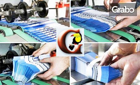 Отпечатване на 10 000 едноцветни двустранни флаера - Формат A6 в цвят по избор