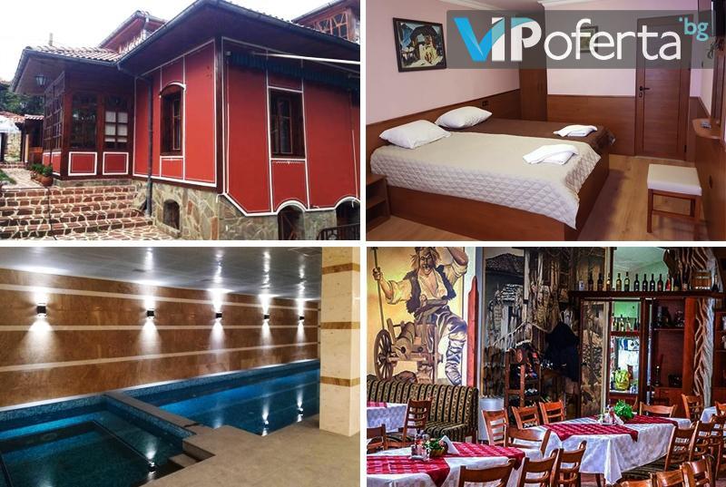 Еднодневен пакет със закуска и вечеря + ползване на басейн и релакс зона в комплекс Галерия, Копривщица