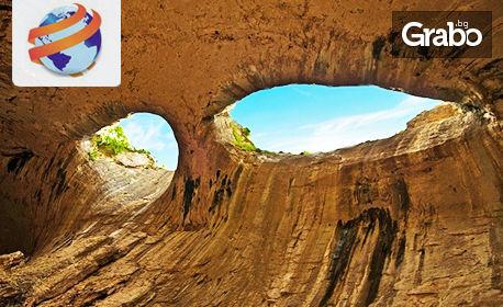 Еднодневна екскурзия до парк Панега, Правешки манастир, Луковит и пещера Проходна -