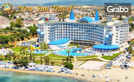 Ранни записвания за почивка в Дидим през Септември! 5 нощувки на база All Inclusive в хотел Buyuk Anadolu Didim Resort 5