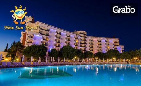 Петзвезден лукс през Септември и Октомври в Дидим! 5 нощувки на база All Inclusive в Хотел Garden of Sun 5*