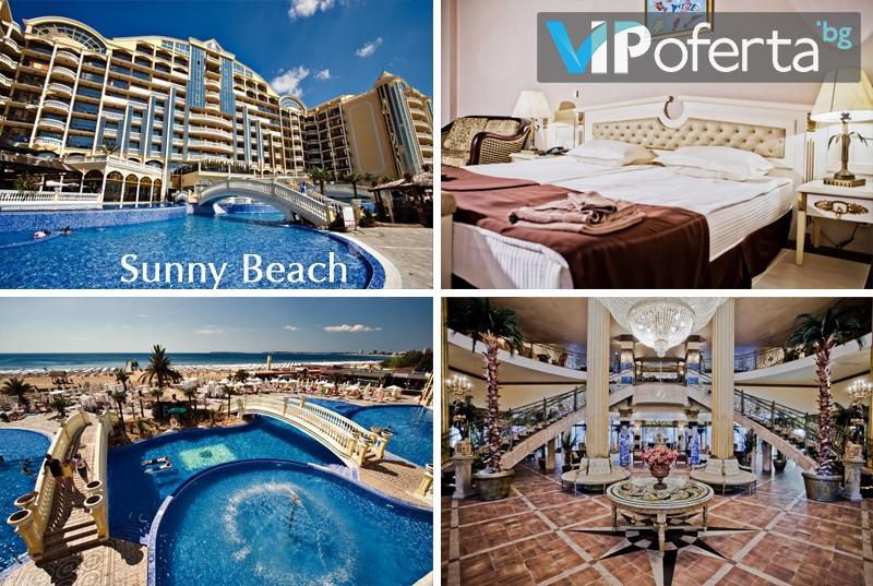 Еднодневен пакет през цялото лято на база All inclusive в хотел Виктория Палас ****, Слънчев бряг