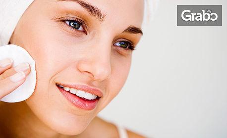 Терапия за премахване на пигментни петна по лицето