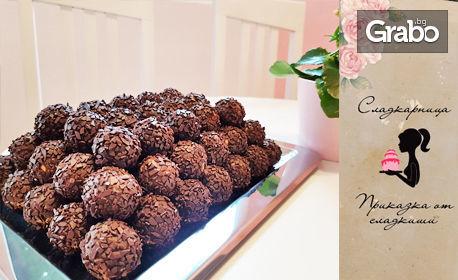 1кг домашни шоколадови топки