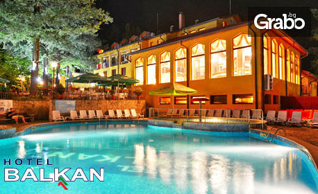 Почивка в Троянския Балкан! 3 или 5 нощувки със закуски и вечери, плюс релакс зона и възможност за ски - в с. Чифлик