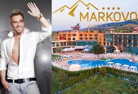 8-ми март с МИРО в ПЛОВДИВ/МАРКОВО, Парк и СПА Хотел Марково 4*: 1 нощувка със закуска и Празнична Вечеря на цена от 87