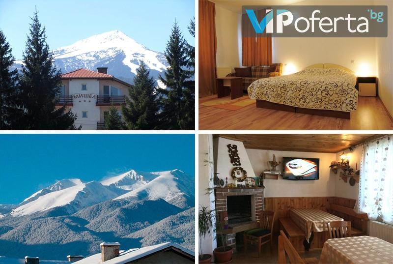 Еднодневен пакет със закуска + лифт карта за ски зона Добринище в хотел Мишел, Банско