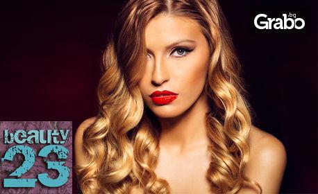 Кератинова терапия за коса или боядисване на корени, плюс сешоар