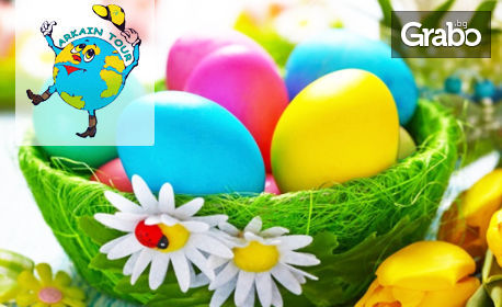 За Великден в Кавала! 2 нощувки със закуски и вечери, едната празнична, в Хотел Esperia 3*
