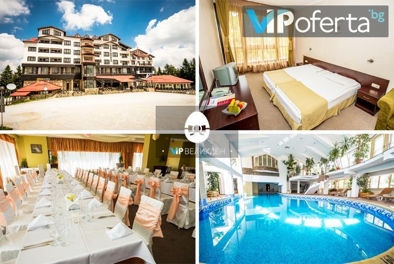 Пакети на база All inclusive + ползване на басейн и сауна в Хотел Снежанка, Пампорово