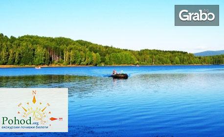 Еднодневна екскурзия до Трън, ждрелото на река Ерма и Власинско езеро в Сърбия на 12 Май