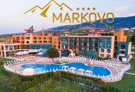 СПА в ПЛОВДИВ/МАРКОВО, Парк и СПА Хотел Марково 4*: 1 нощувка със Закуска  на цена от 54.60 лв. на ЧОВЕК  + Wellness пакет