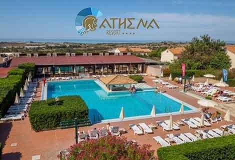 Втори възрастен на половин цена 490 лв за СИЦИЛИЯ, хотел Athena Resort 4*, САМОЛЕТЕН БИЛЕТ + 7 нощувки в котидж студио на база All Inclusive SOFT САМО за 969 лв. на ЧОВЕК!