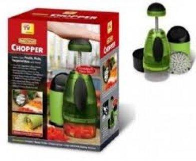 Вземи 2 плати 1! Amazing Chopper - вашият незаменим помощник в кухнята само за 6.90 лева.