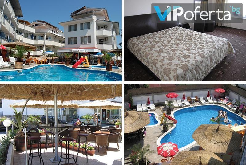 Еднодневен пакет със закуска, обяд и вечеря + басейн в Хотелски комплекс Алпина, Лозенец