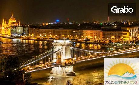 През Декември до Будапеща и Виена! 2 нощувки със закуски, плюс транспорт и възможност за Братислава
