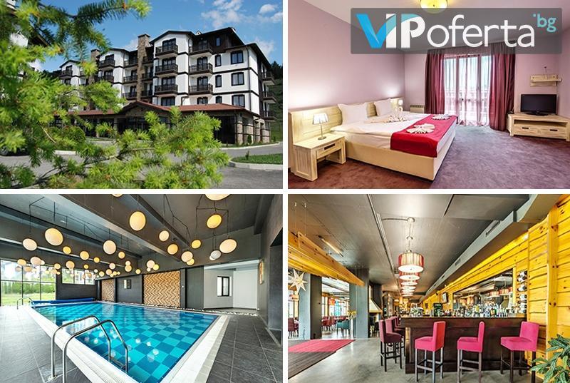 Еднодневен пакет на база All inclusive Light+ ползване на басейн и зона за релакс в Хотел 3 Планини